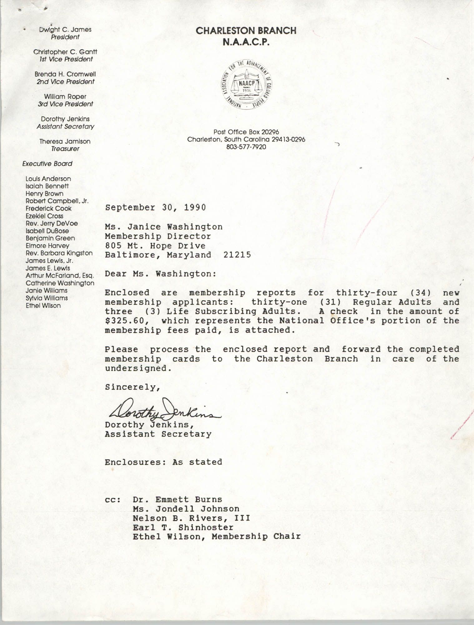 Letter from Dorothy Jenkins to Janice Washington, NAACP, September 30, 1990