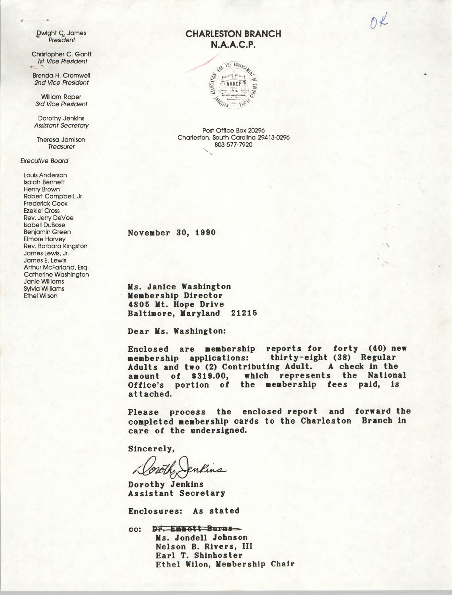 Letter from Dorothy Jenkins to Janice Washington, NAACP, November 30, 1990