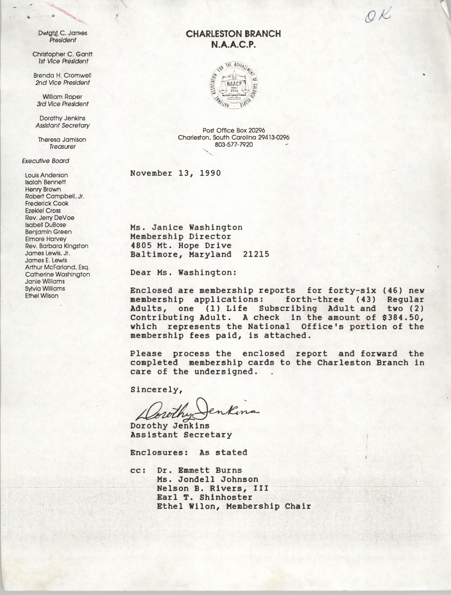 Letter from Dorothy Jenkins to Janice Washington, NAACP, November 13, 1990