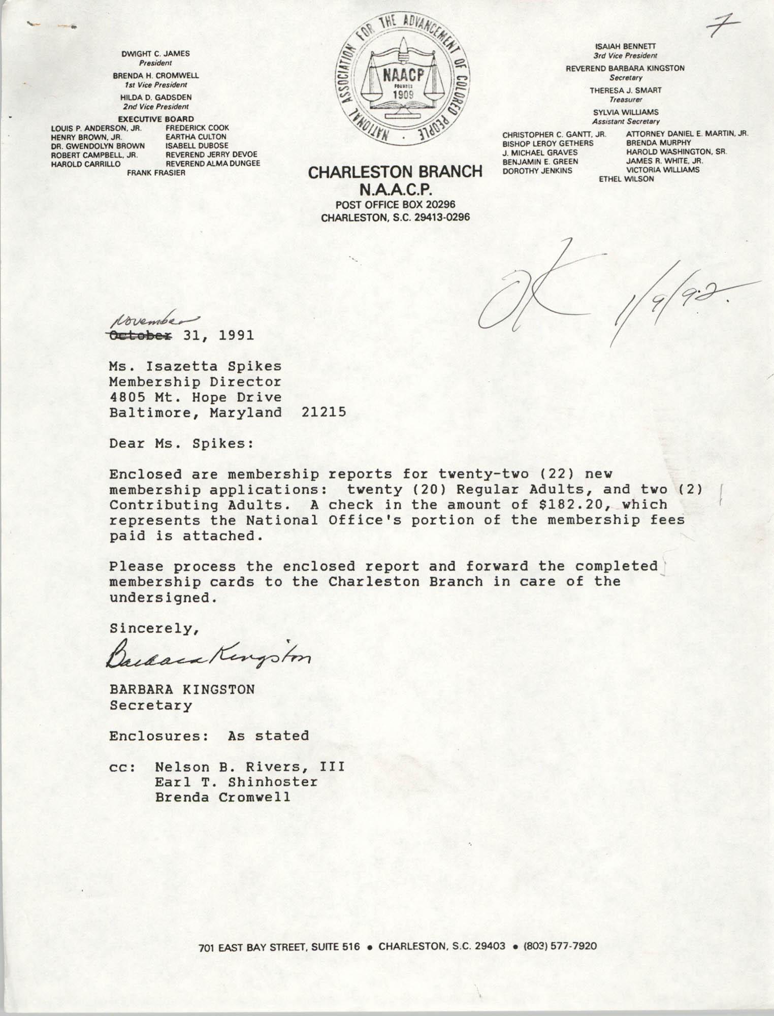 Letter from Barbara Kingston to Isazetta Spikes, November 31, 1991