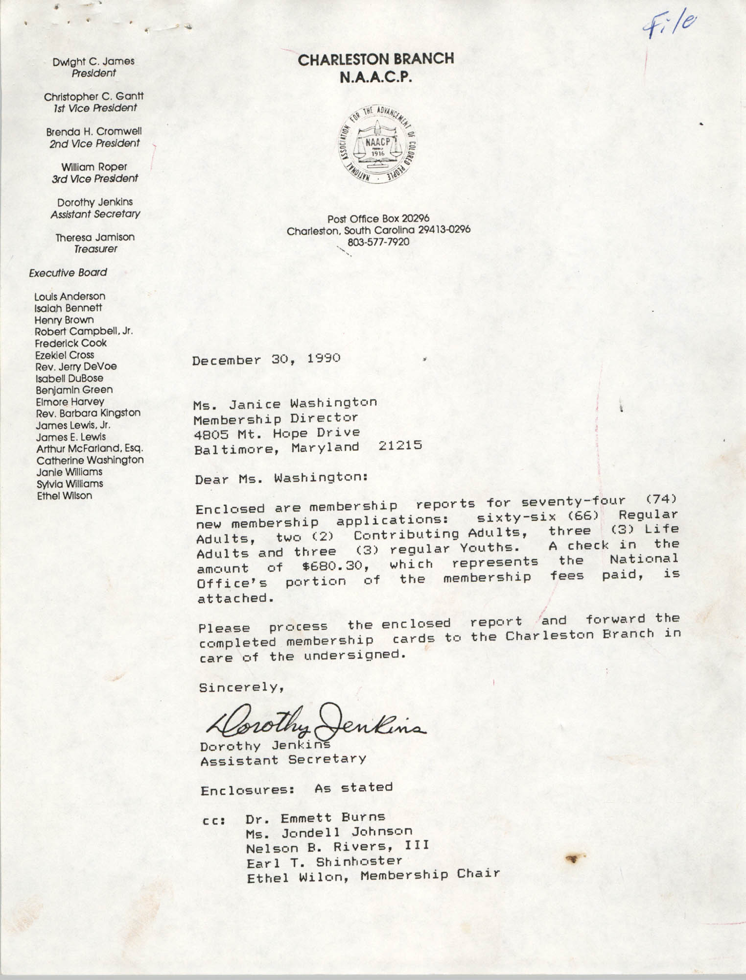 Letter from Dorothy Jenkins to Janice Washington, NAACP, December 30, 1990