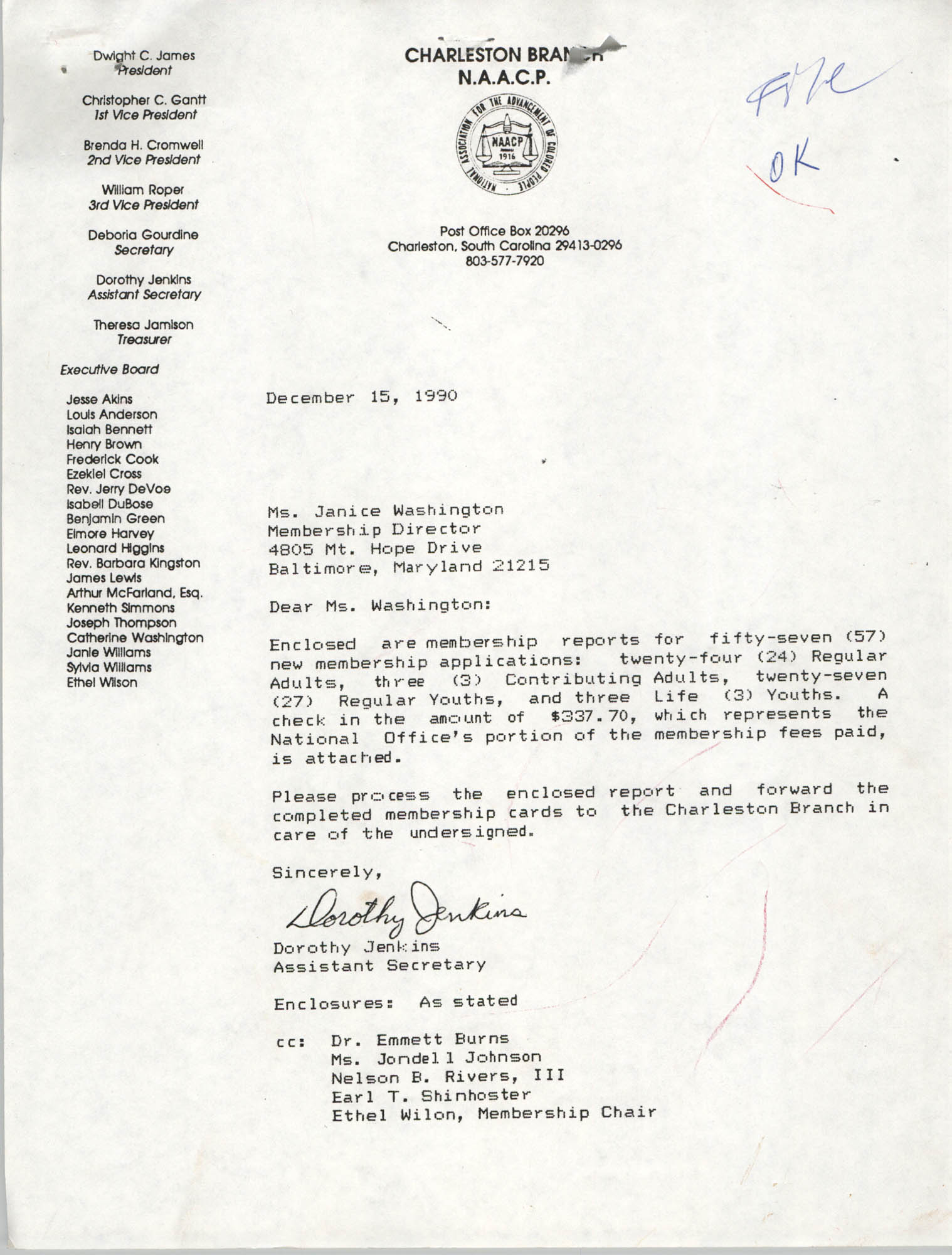 Letter from Dorothy Jenkins to Janice Washington, NAACP, December 15, 1990