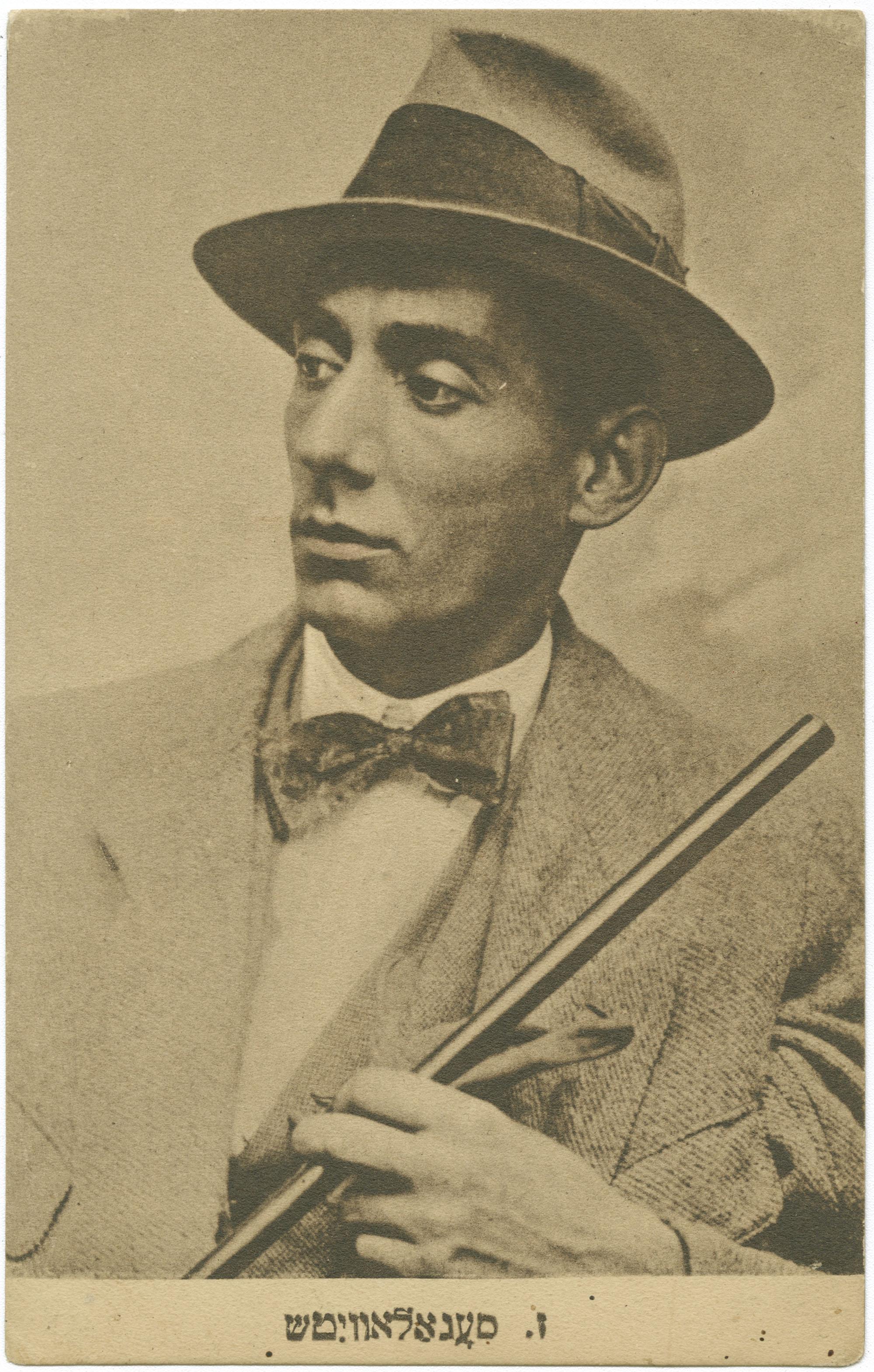 ז. סעגאלאוויטש