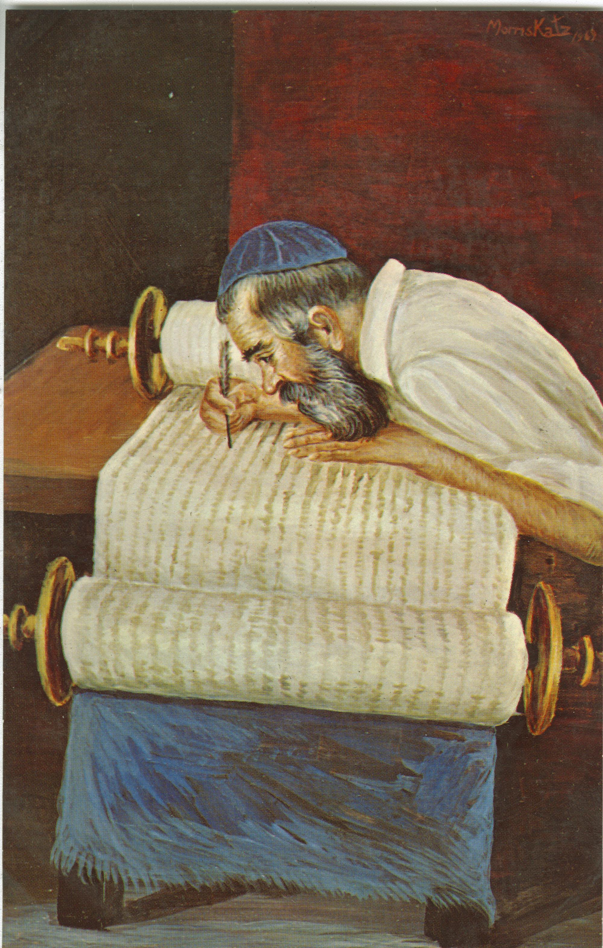 Correcting the Torah