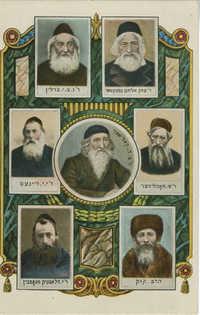 [Rabbis]