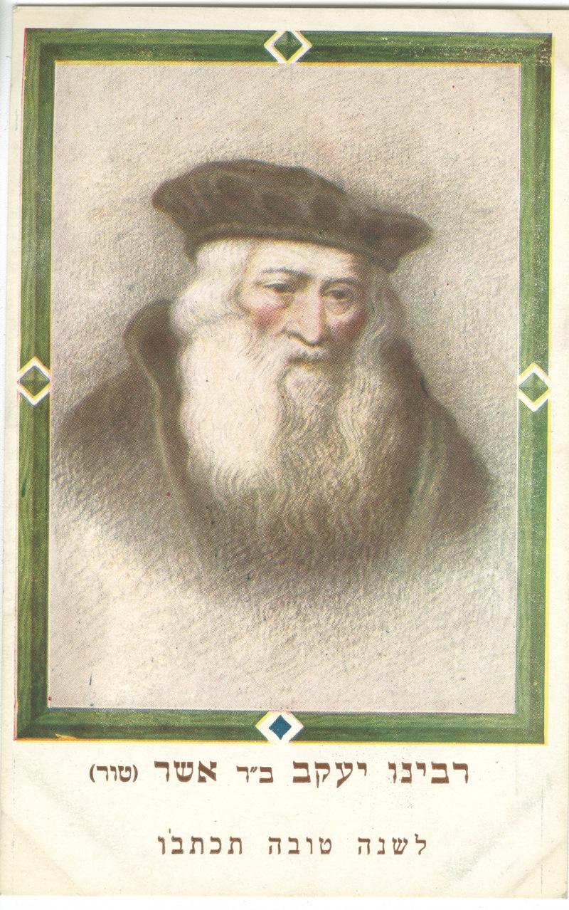 (רבינו יעקב ב''ר אשר (טור