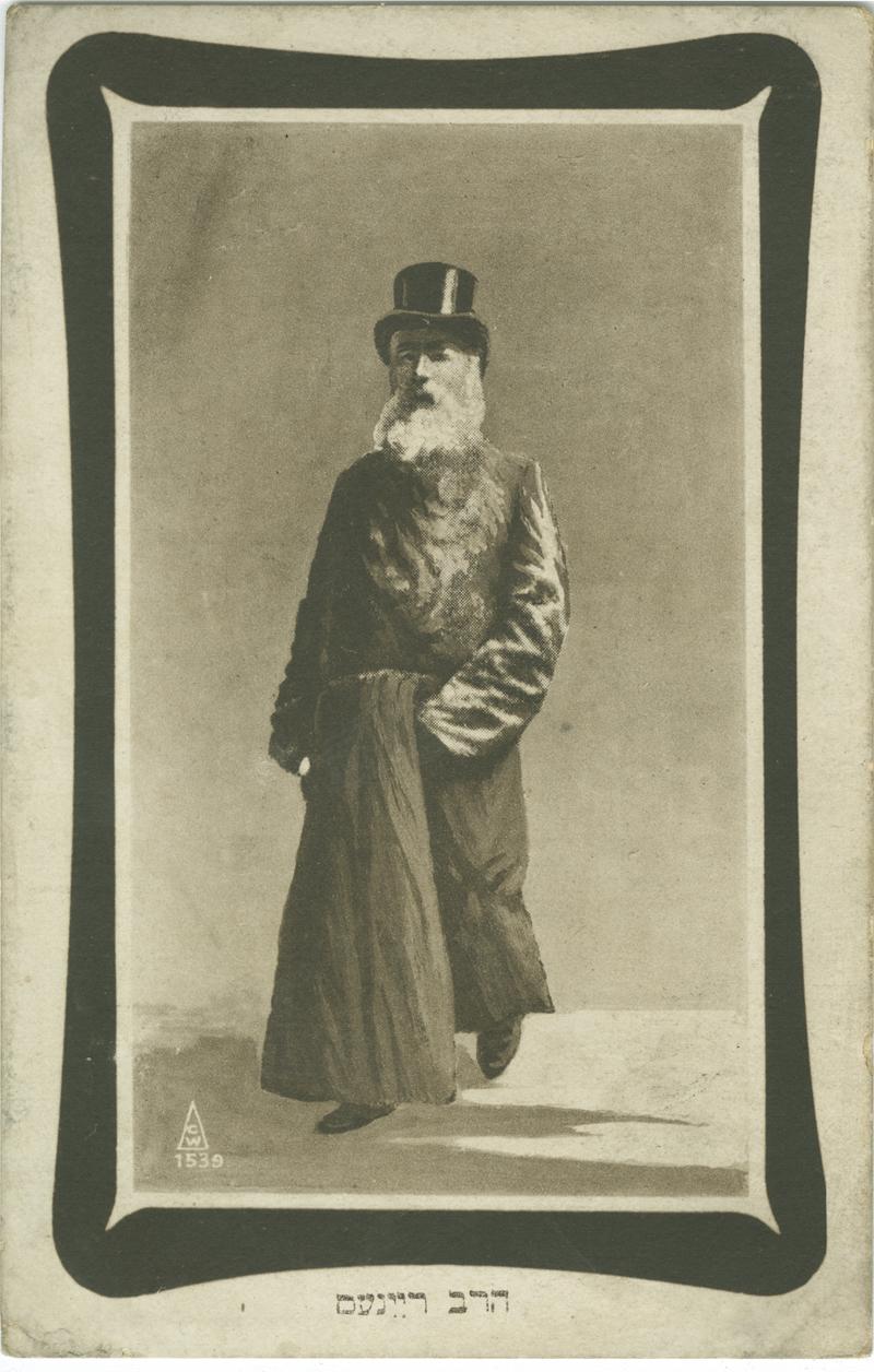 הרב ריינעס