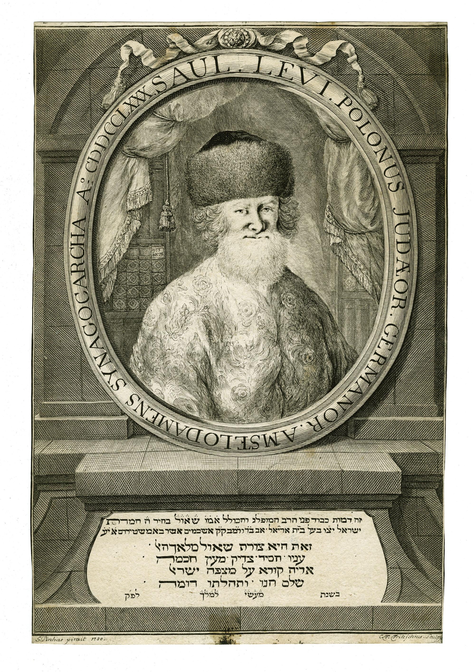 Saul Levi Polonus