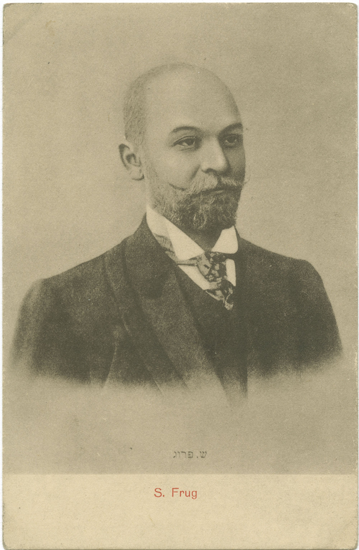 S. Frug