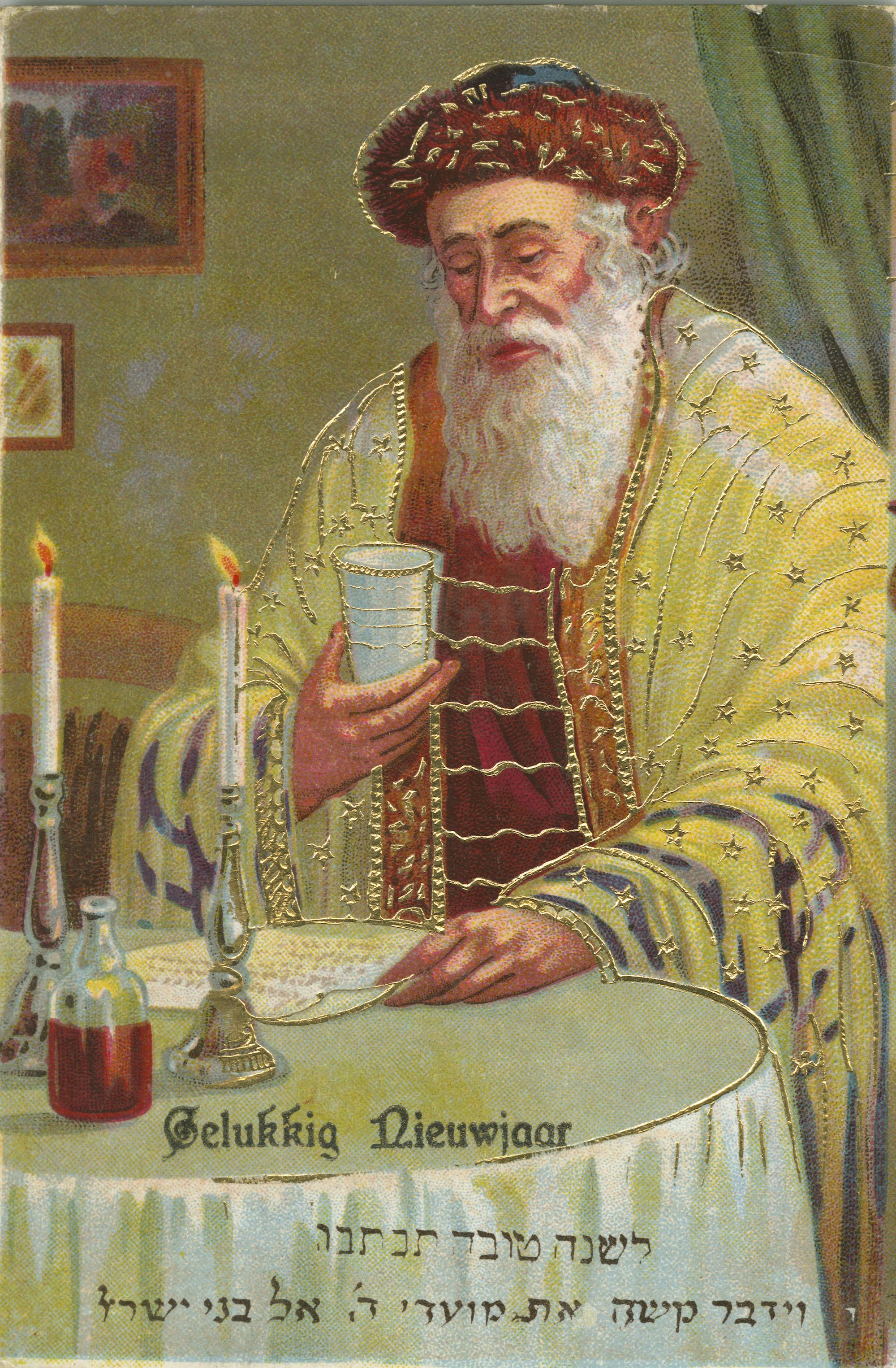 וידבר משה את מועדי ה' אל בני ישראל
