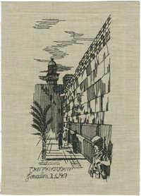 Jerusalem 7.6.1967 / ירושלים ב''ח אייר תשב''ז