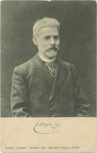 יעקב דינעזאהן