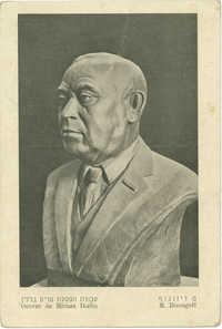 M. Dizengoff / מ. דיזנגוף