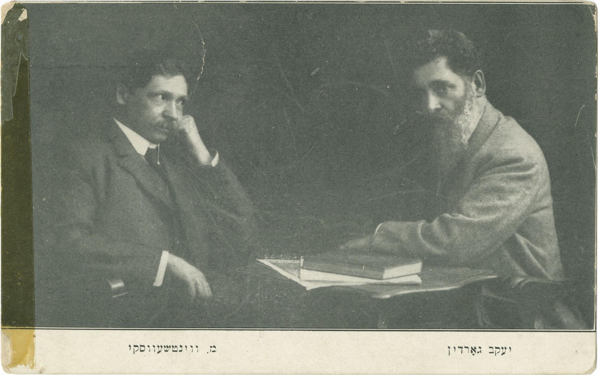 יעקב גארדין, מ. ווינטשעווסקי