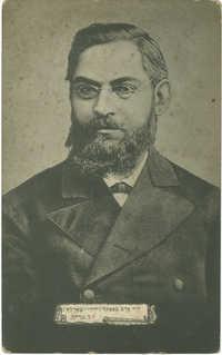 י. ל. גורדון