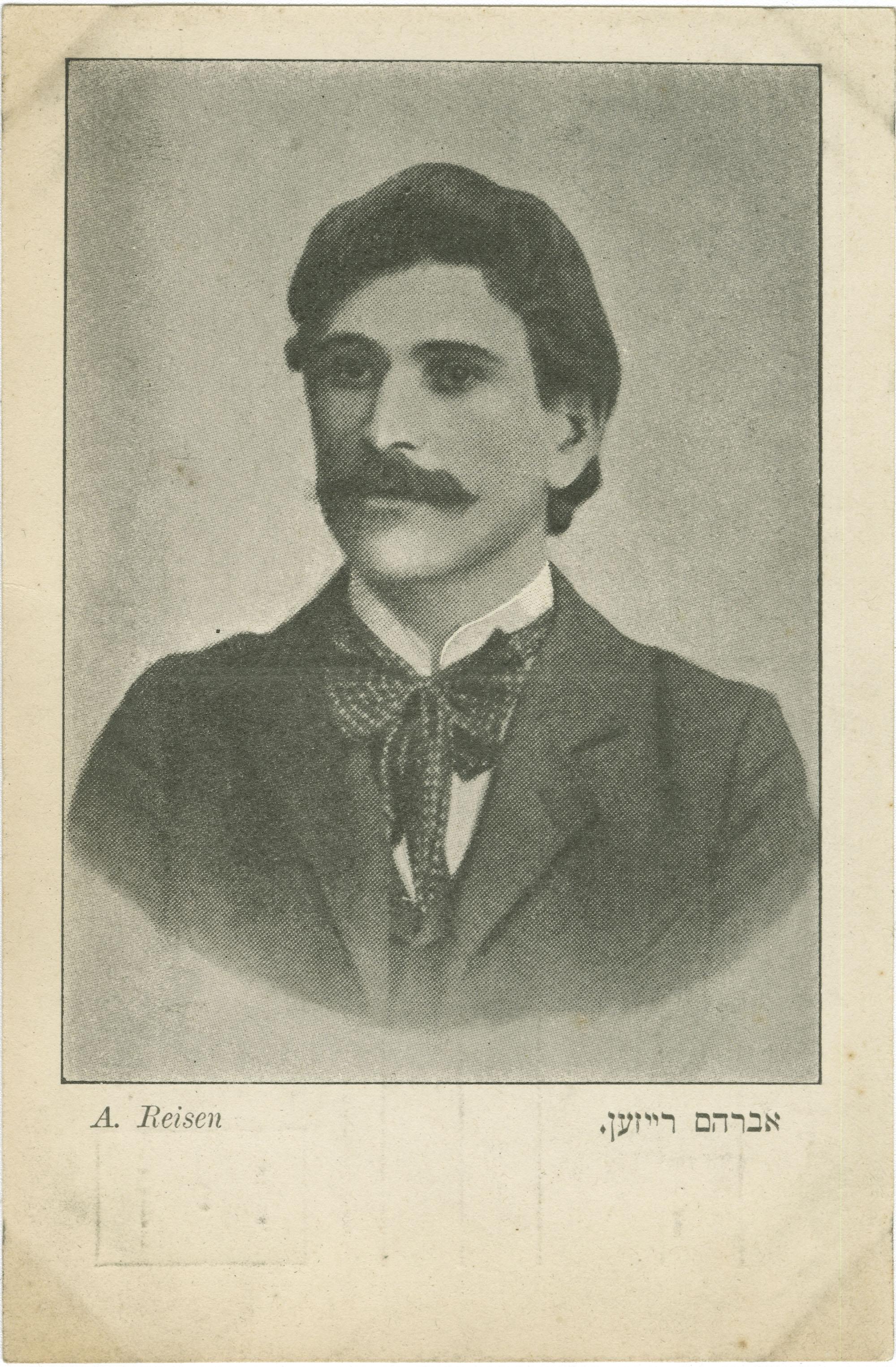 A. Reisen / אברהם רייזען