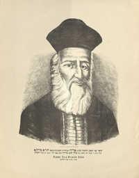 Rabbi Elia Wilner Goen / תואר פני הגאון החסיד רבינו אליהו זצללה'ה המכונה בשם הגר''א מווילנא