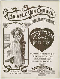 A Brivele von Chosen / א בריוועלע פון חתן