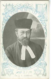 Dr. J. L. Landau / דר. י. ל. לנדא