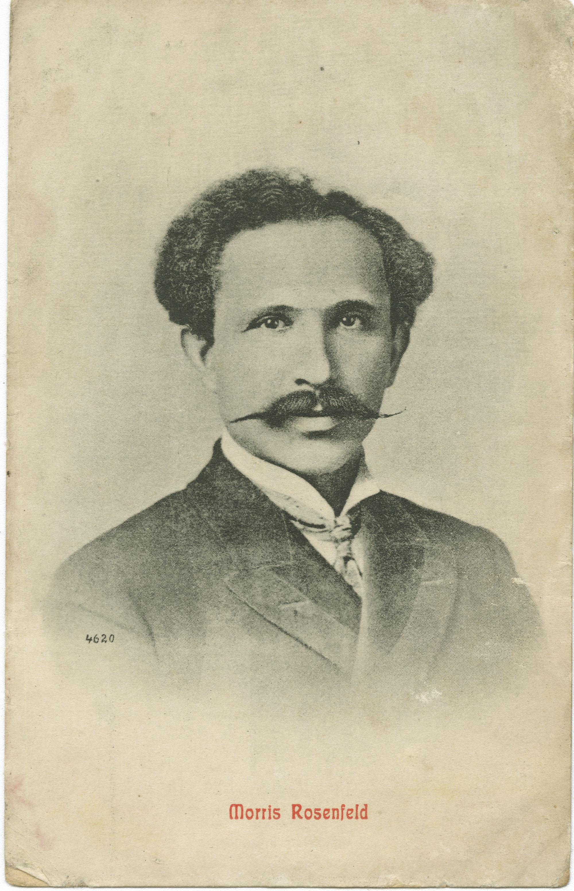 Morris Rosenfeld