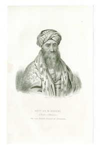 Rev. Dr. M. Edrehi (A Native of Morocco)