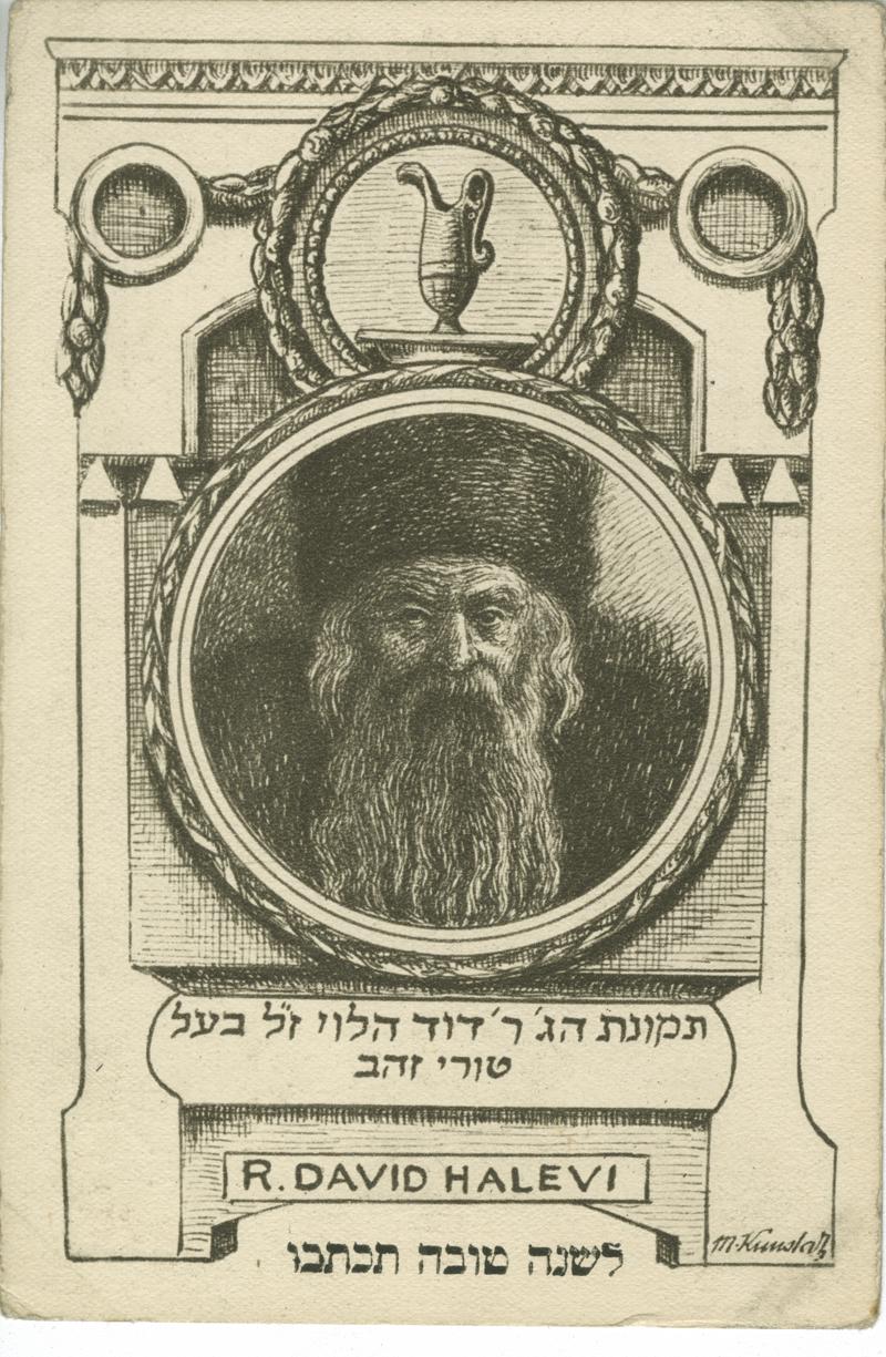 R. David HaLevi / תמונת הג' ר' דוד הלוי ז''ל בעל טורי זהב