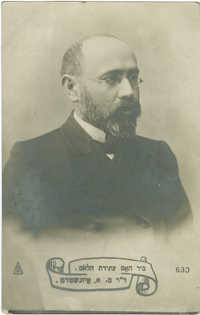 ד''ר מ. א. איזנשטדט