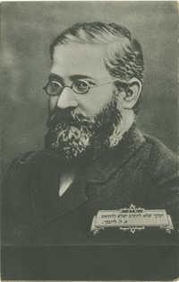 א. ל. לוינסקי