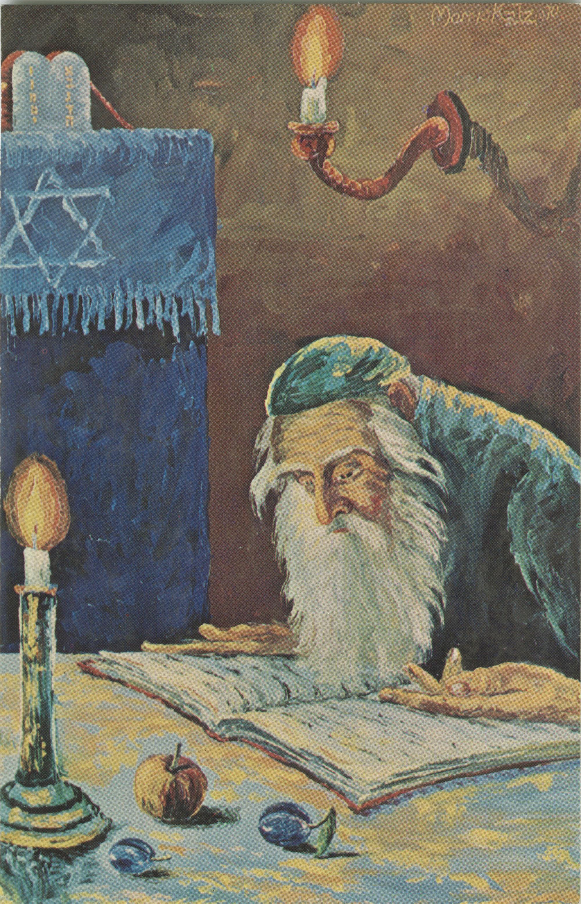 A Talmud Chachum