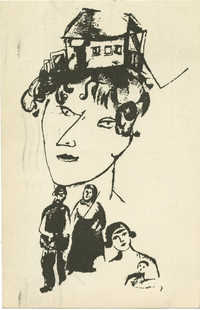 Marc Chagall, I Myself, my Home, and my Family (after an etching), 1921 / מארק שאגאל, אני, ביתי, הורי ומשפחתי (לפי תחריט), 1921