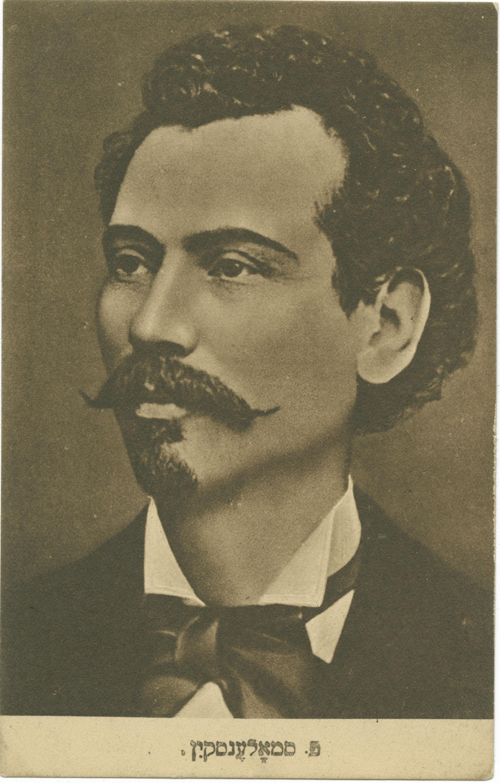פ. סמאלענסקין