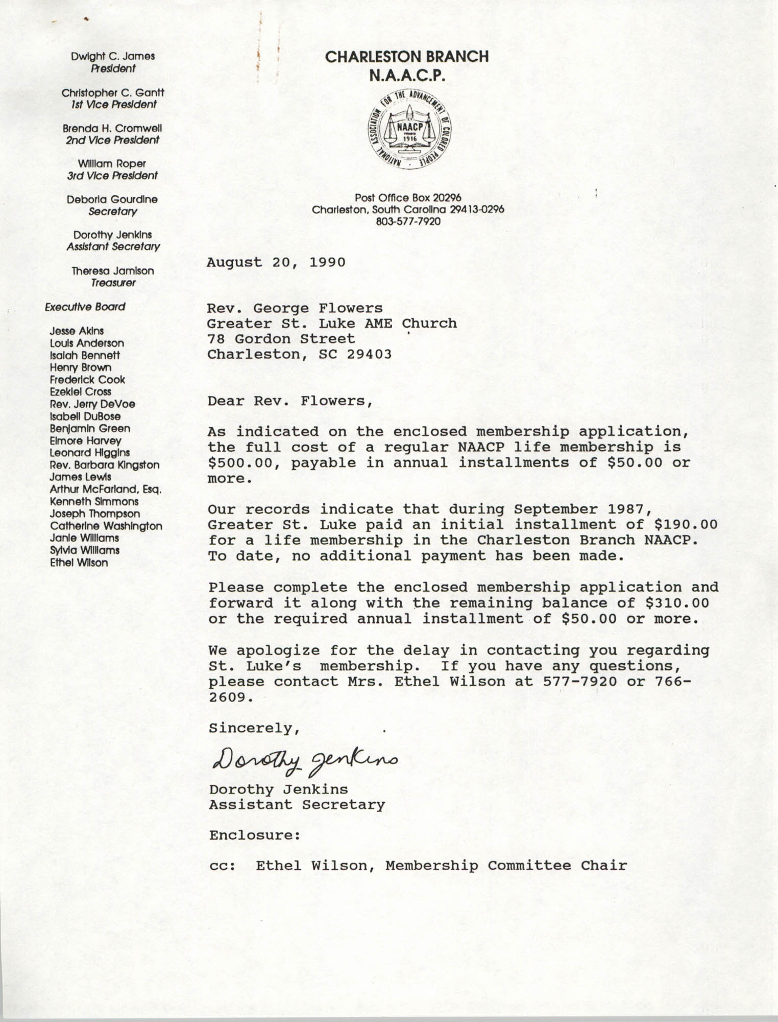 Letter from Dorothy Jenkins to George Flowers, August 20, 1990