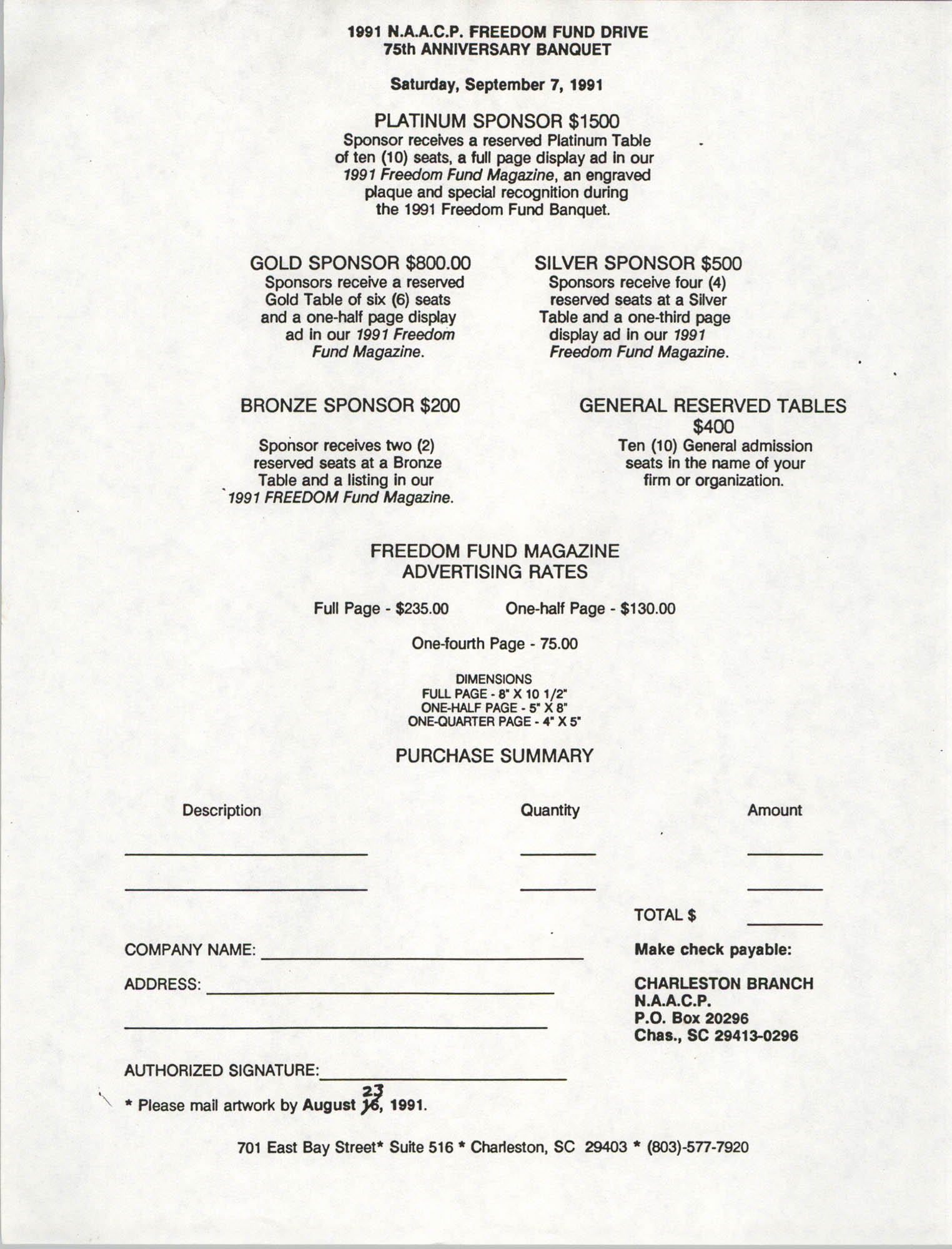 Sponsorship Form, 1991 Freedom Fund Drive, National Association for the Advancement of Colored People