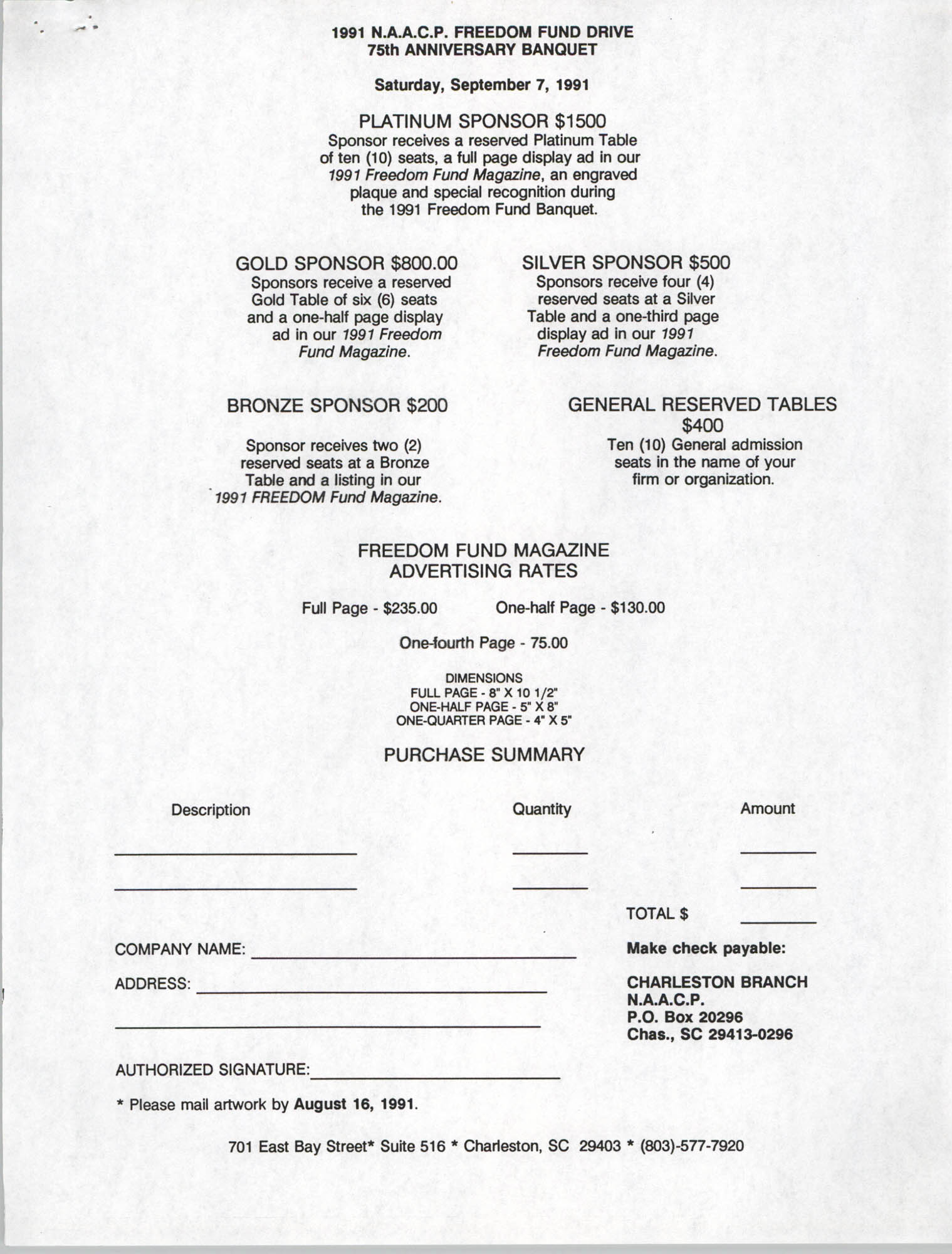 Sponsorship Form, Freedom Fund Drive, Freedom Fund Banquet, National Association for the Advancement of Colored People, 1991