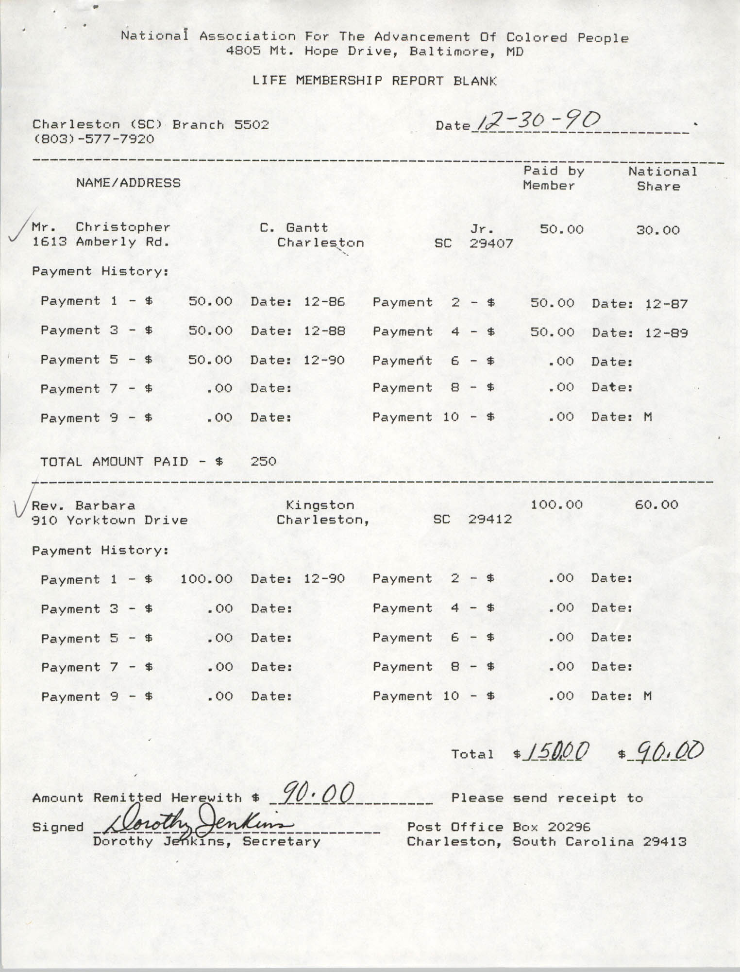 Life Membership Report Blank, Charleston Branch of the NAACP, Dorothy Jenkins, December 30, 1990