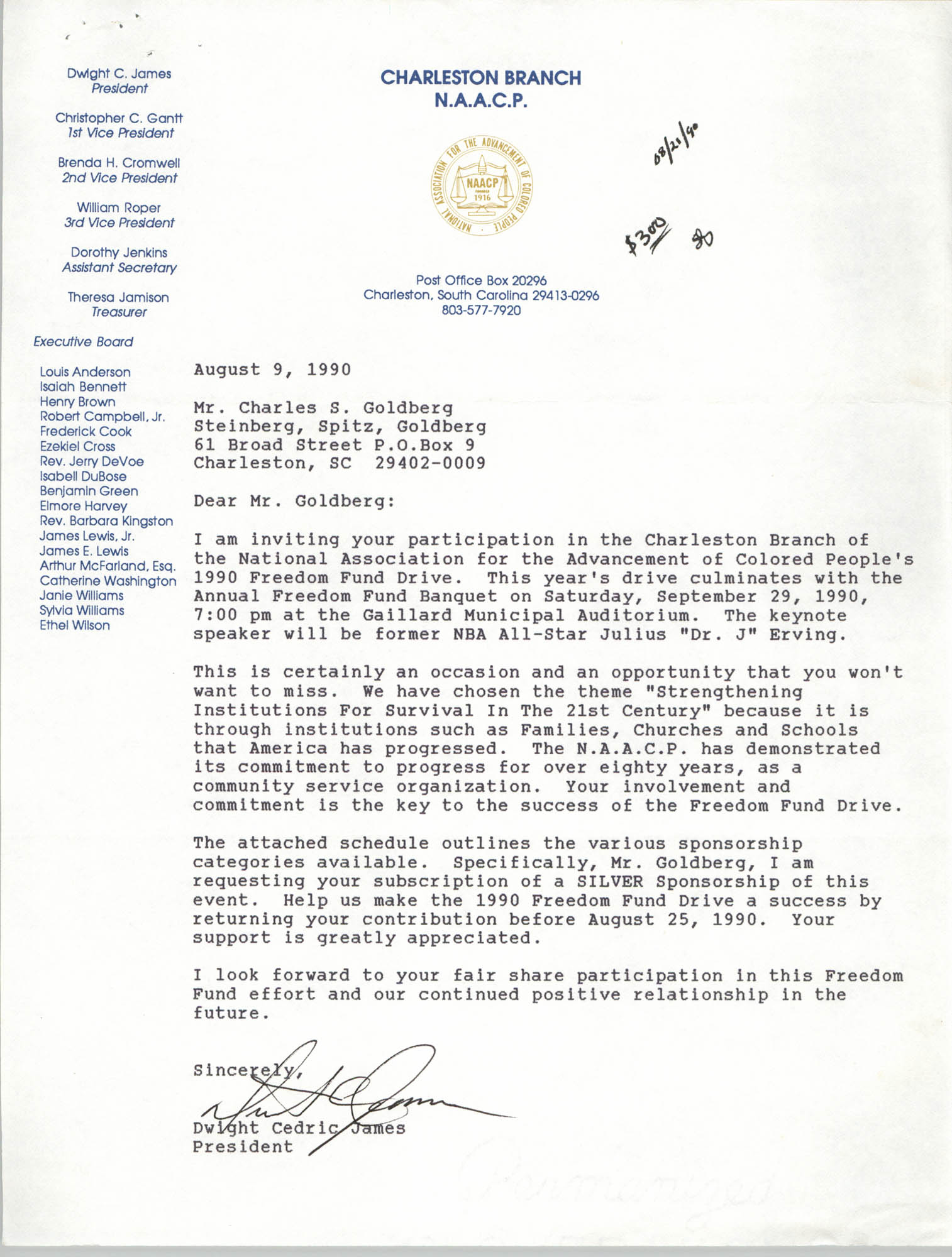 Letter from Dwight C. James to Charles Goldberg, August 9, 1990