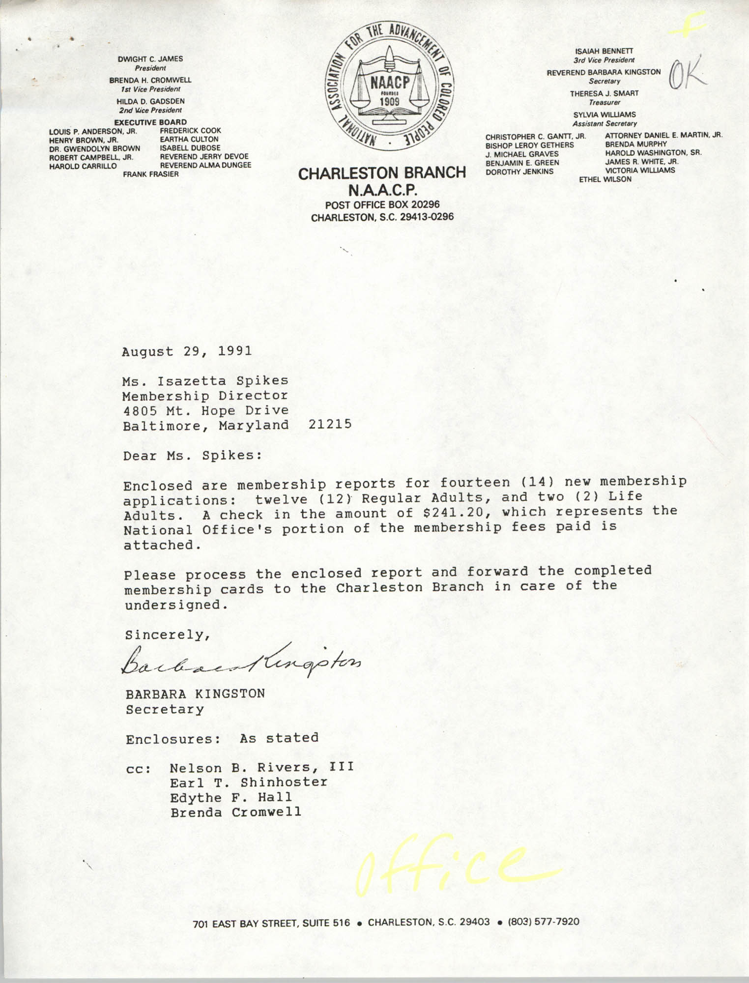 Letter from Barbara Kingston to Isazetta Spikes, August 29, 1991