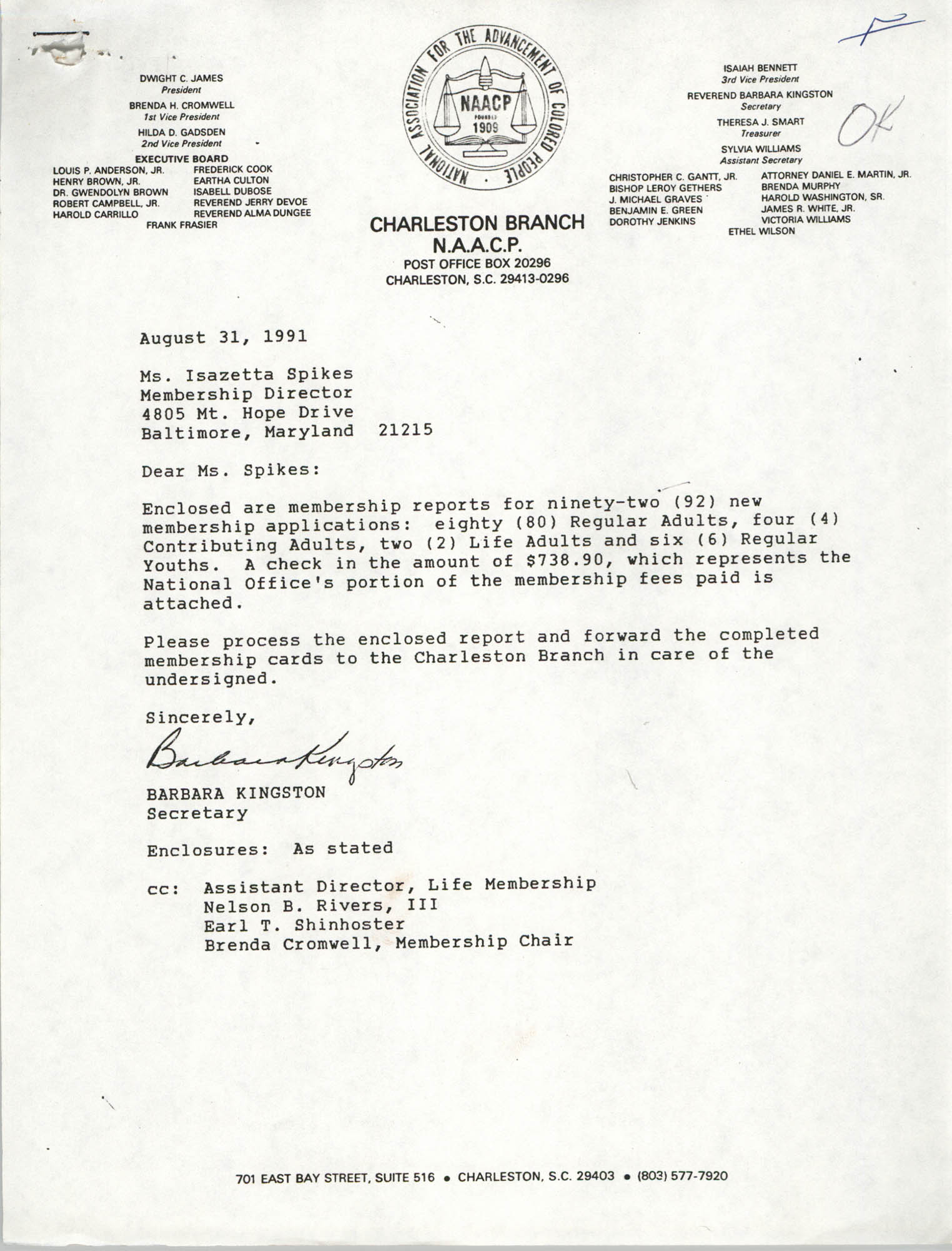 Letter from Barbara Kingston to Isazetta Spikes, August 31, 1991