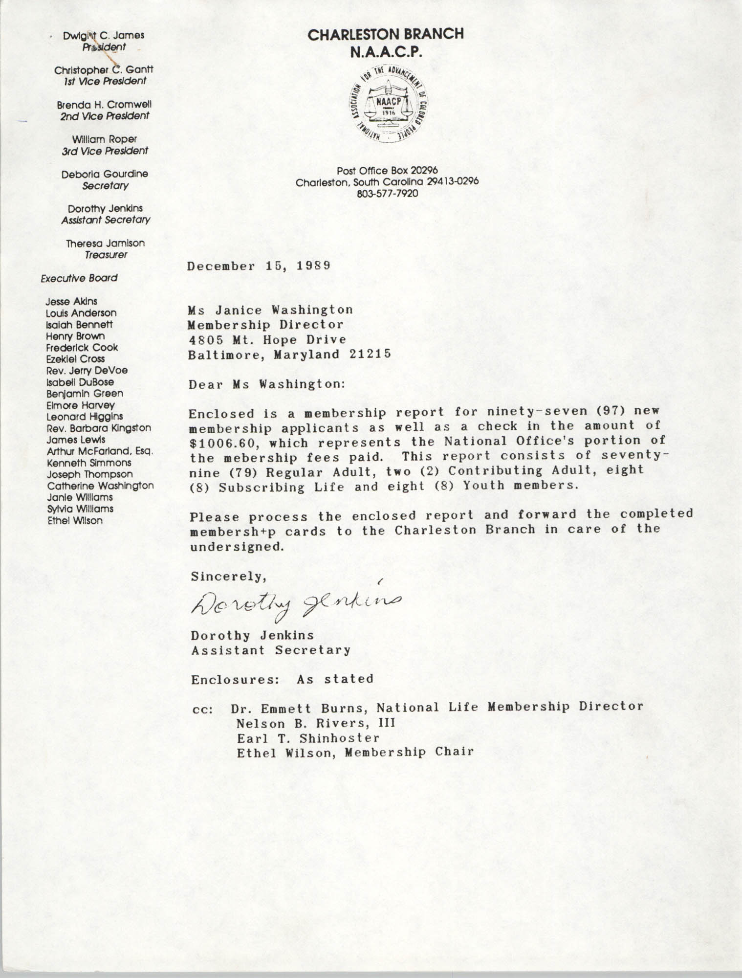 Letter from Dorothy Jenkins to Janice Washington, NAACP, December 15, 1989