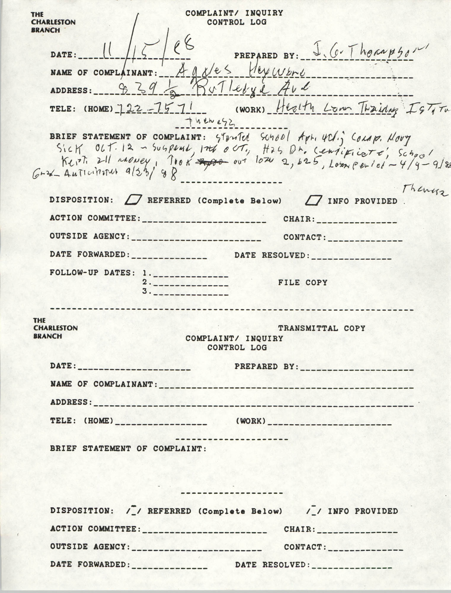 Complaint Form, Charleston Branch of the NAACP, November 15, 1988
