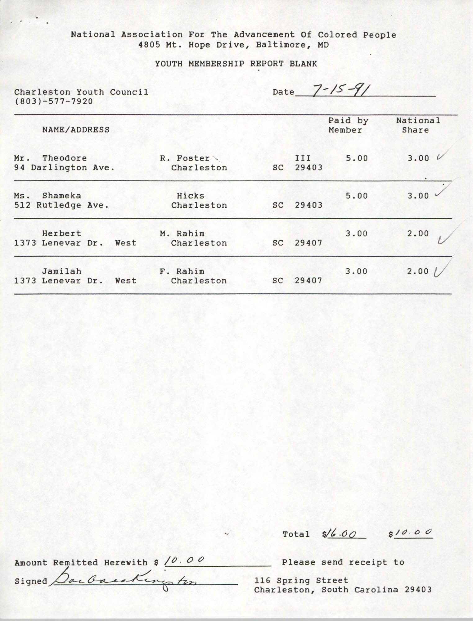Youth Membership Report Blank, Charleston Youth Council, NAACP, Barbara Kingston, July 15, 1991