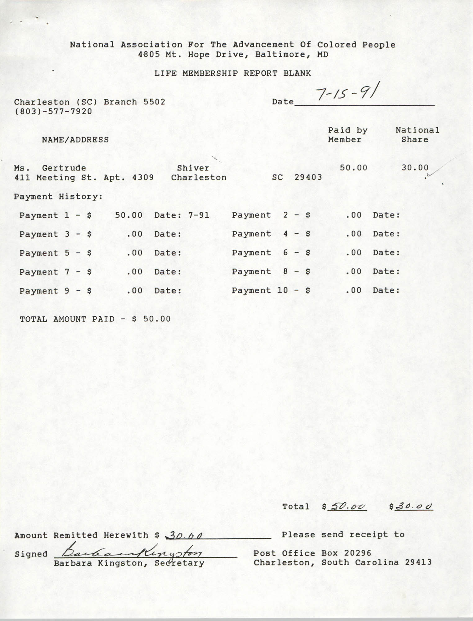 Life Membership Report Blank, Charleston Branch of the NAACP, Barbara Kingston, July 15, 1991