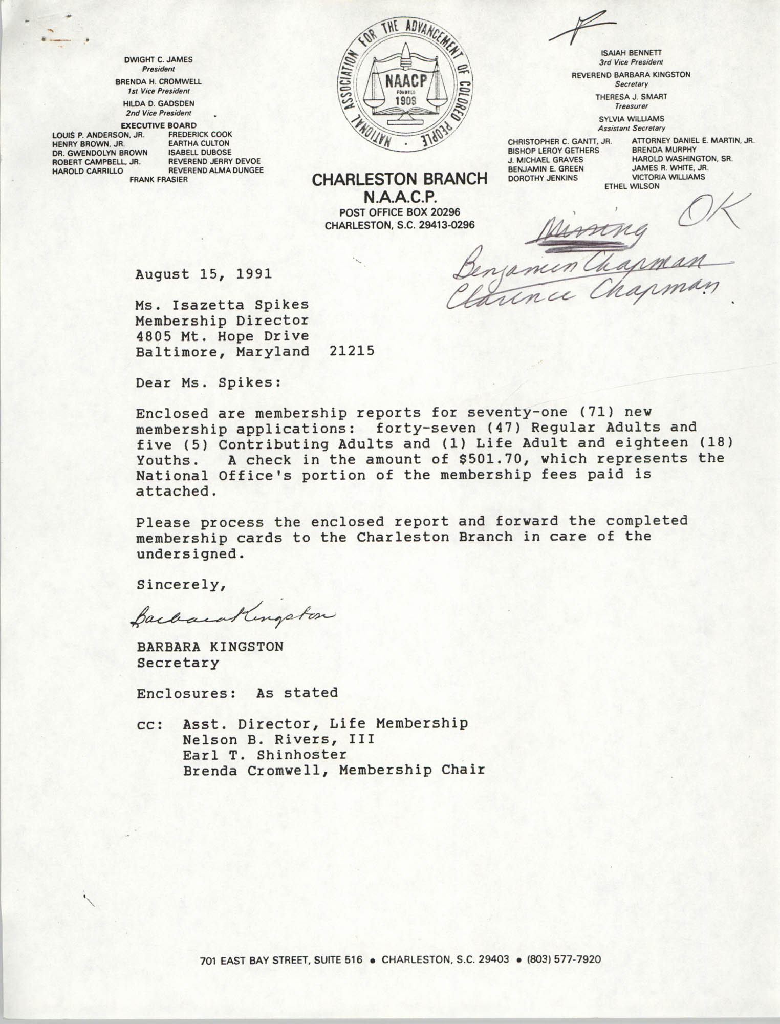 Letter from Barbara Kingston to Isazetta Spikes, August 15, 1991