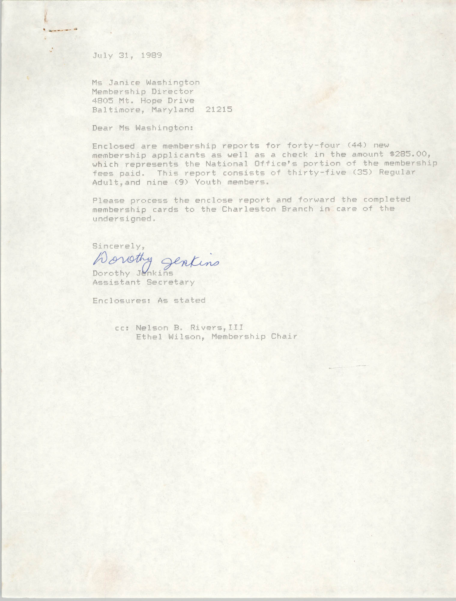Letter from Dorothy Jenkins to Janice Washington, NAACP, July 31, 1989