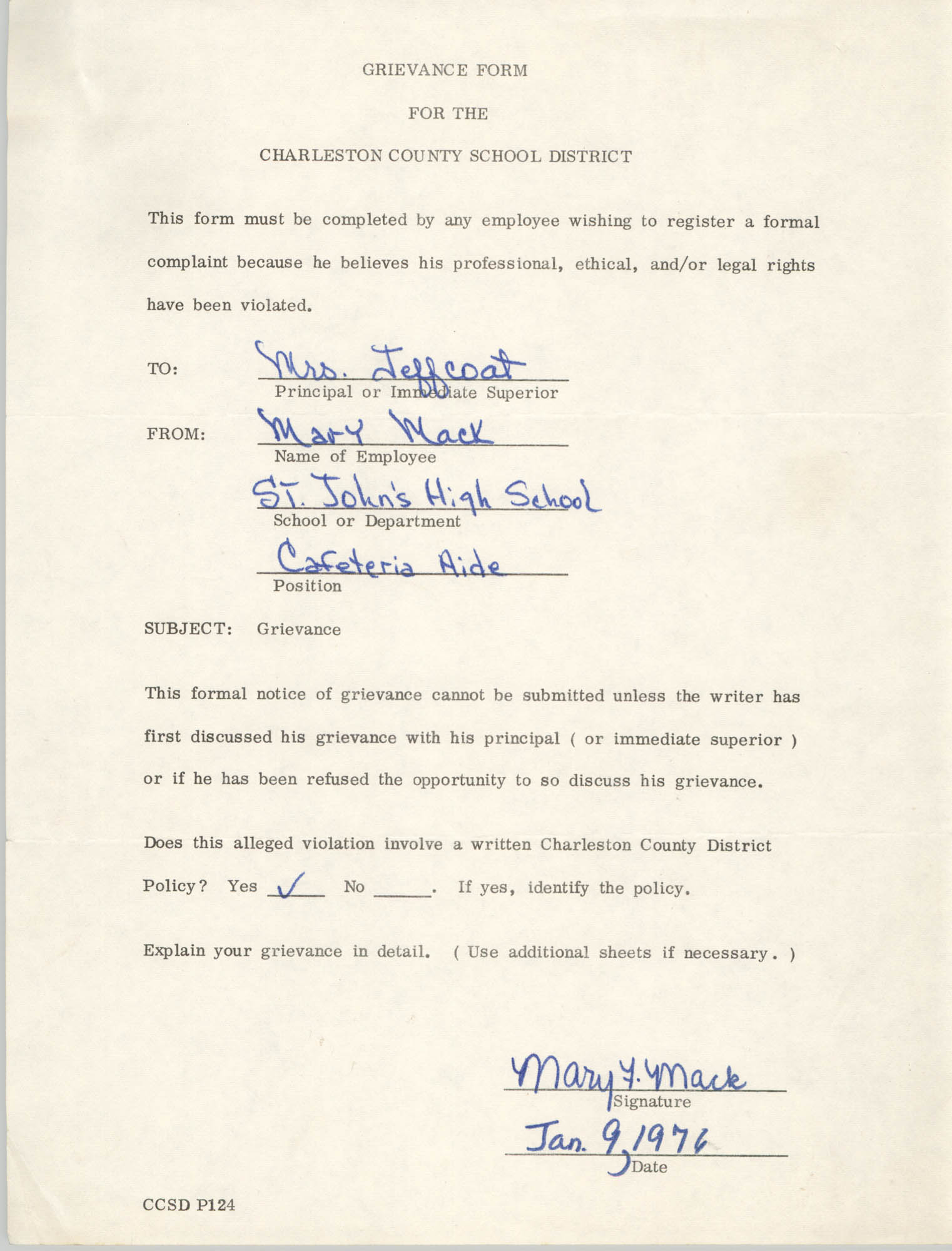 Grievance Form for the Charleston County School District, January 9, 1976