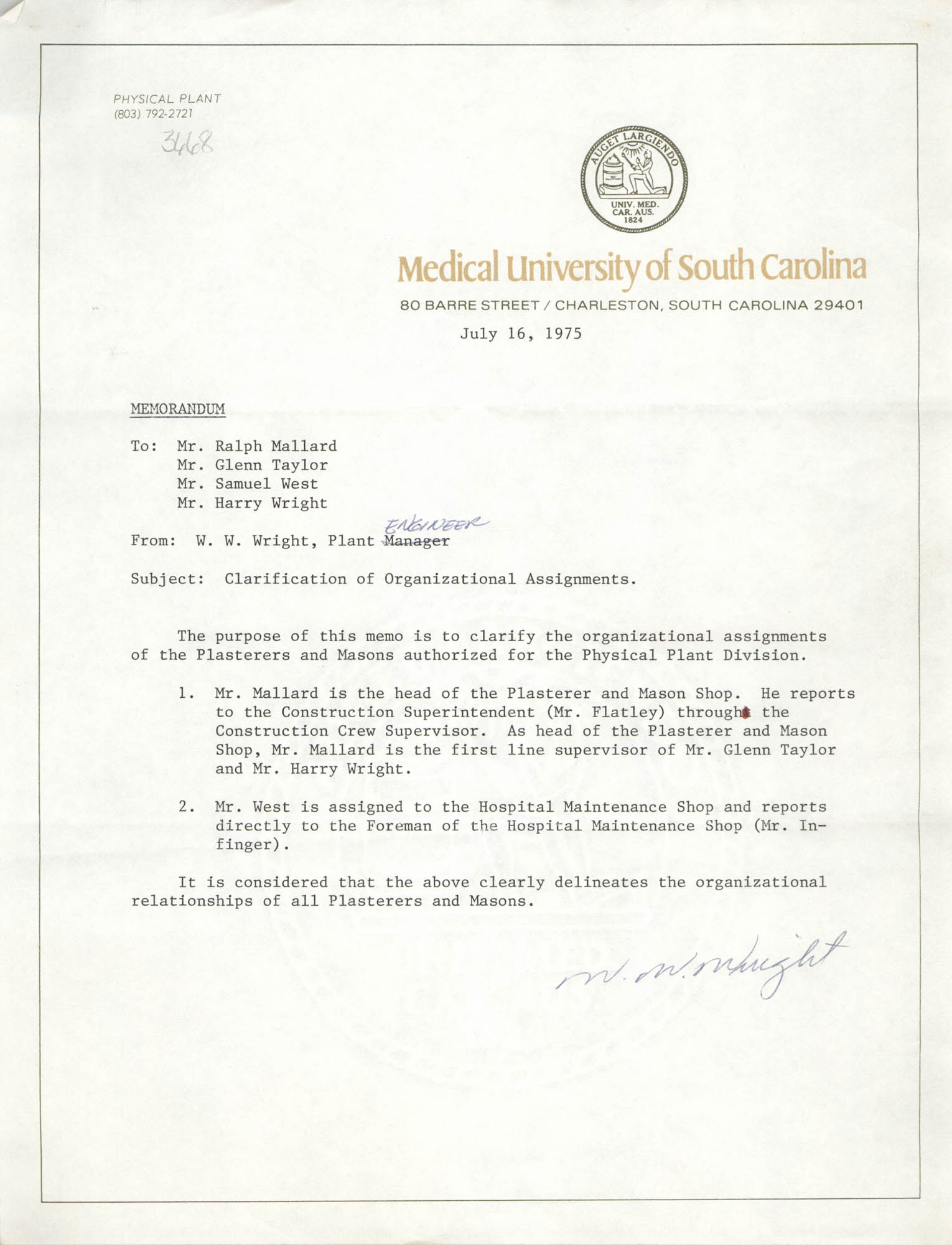 Medical University of South Carolina Memorandum, July 16, 1975