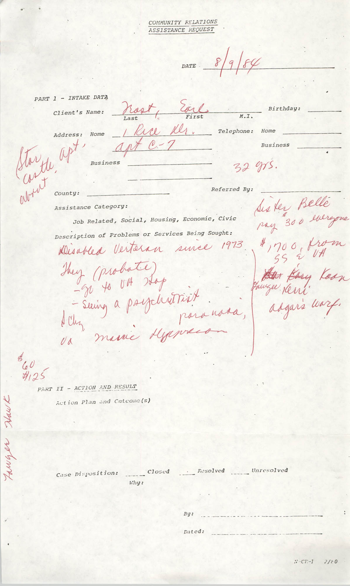 Community Relations Assistance Request, August 9, 1984