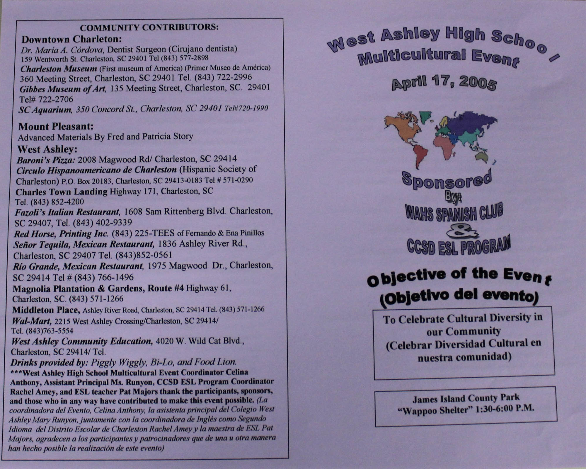 Evento multicultural organizado por la escuela West Ashley High  /  West Ashley High Multicultural Event