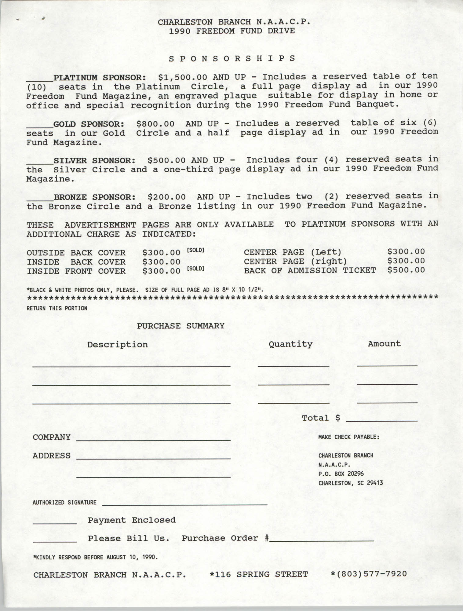 Sponsorship Form, Freedom Fund Drive, Freedom Fund Banquet, National Association for the Advancement of Colored People, 1990