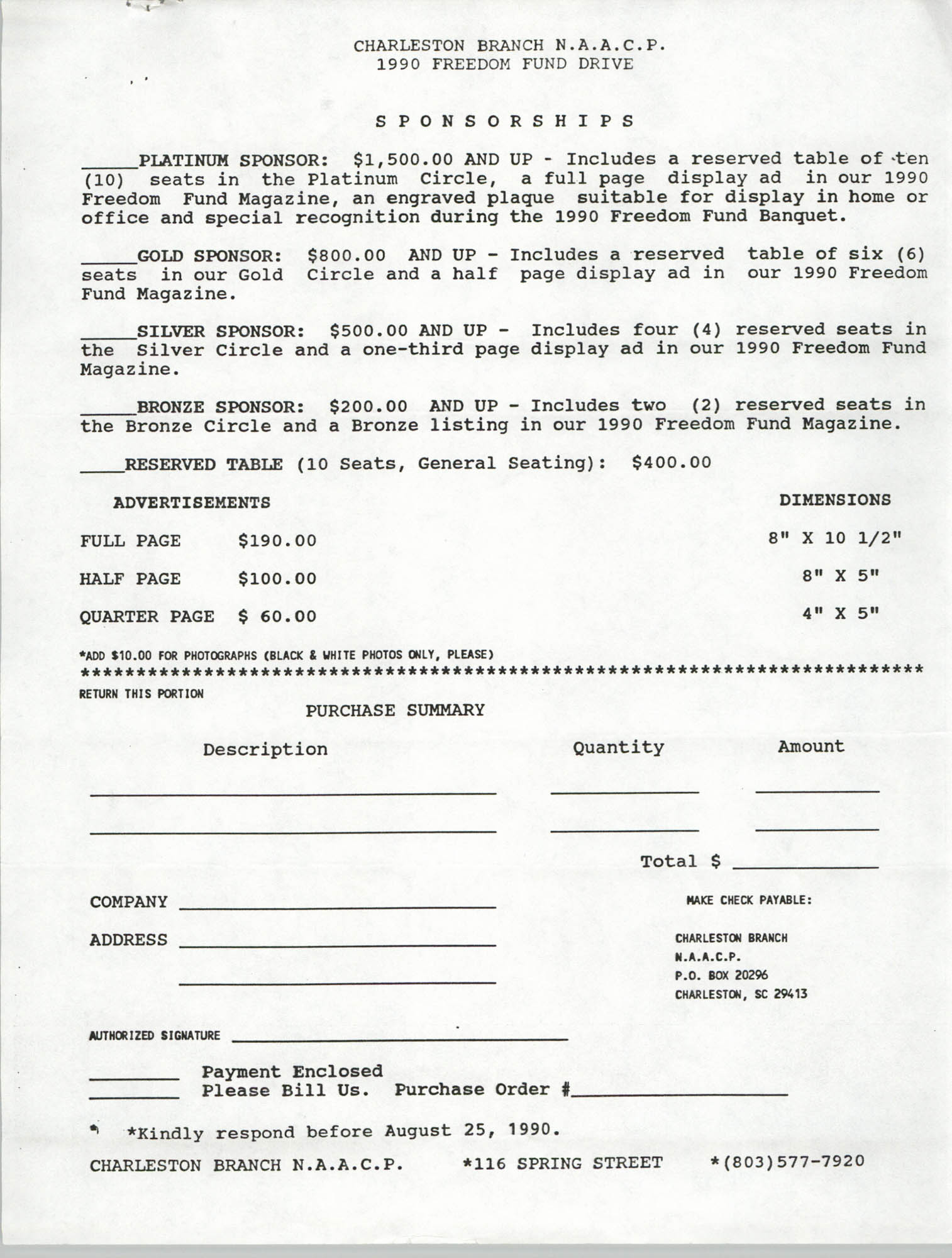 Sponsorships Forms, 1990 Freedom Fund Drive, National Association for the Advancement of Colored People